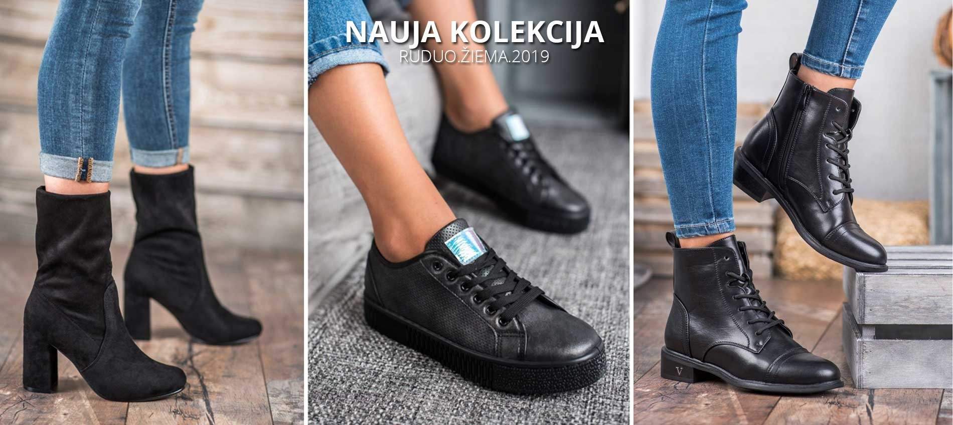 Nauja batų kolekcija 2019
